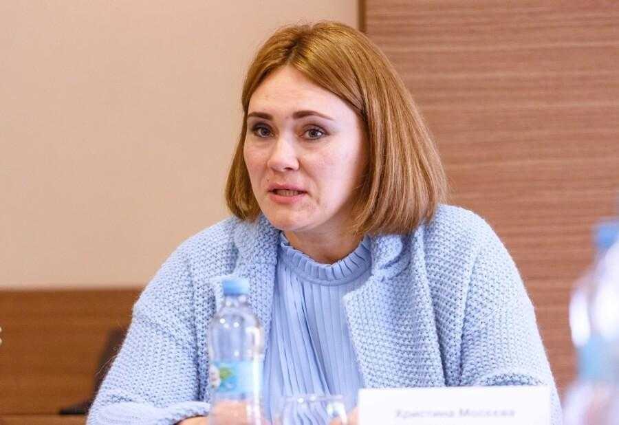 Христина Мосєєва