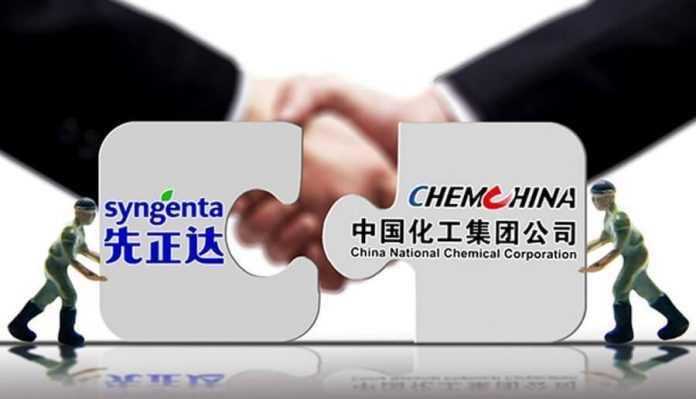Сингента та ChemChina