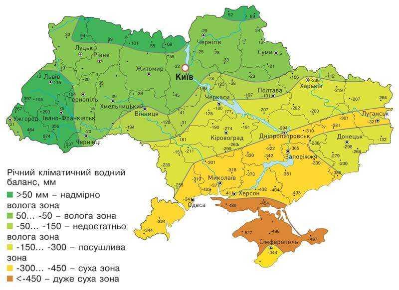 Картосхема районування території України за річним кліматичним водним балансом (1961–1990 рр.)