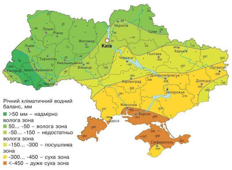Картосхема районування території України за річним кліматичним водним балансом (1991–2012 рр.)