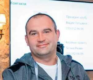 В'ячеслав Полоз