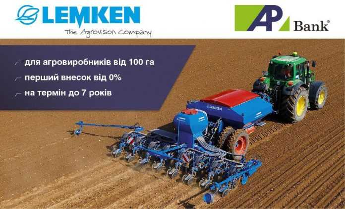 LEMKEN Agroprosperis Bank for news