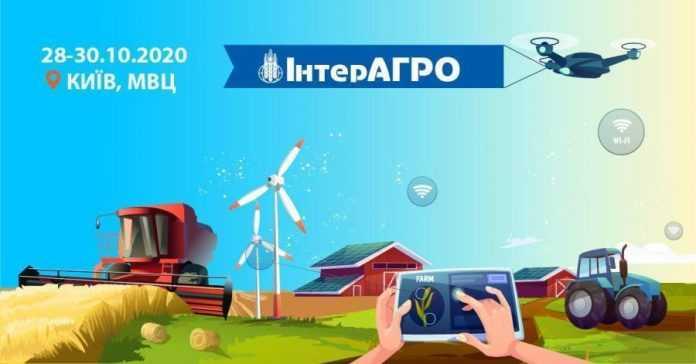 «ІнтерАГРО 2020»: успіх аграрія - справа техніки!