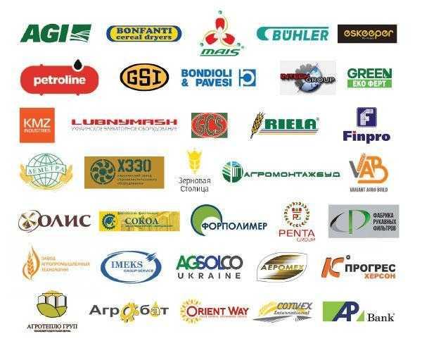лого Зернові технології