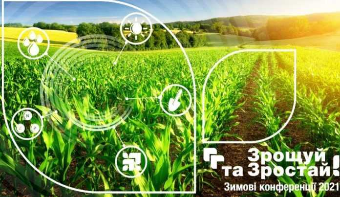 До 2025 року агродепартамент BASF виведе на ринок 20 нових продуктів