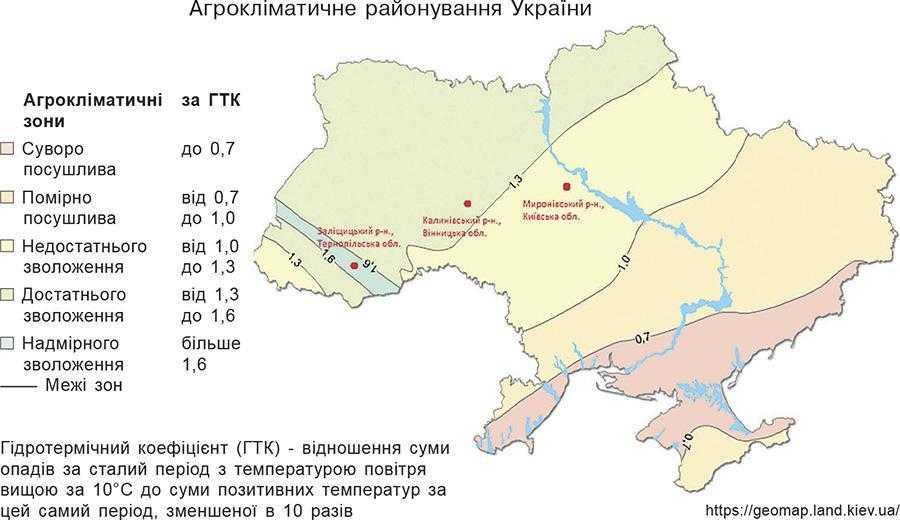 Агрокліматичне районування України