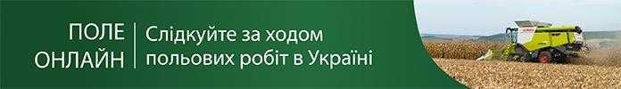 agro.me.gov.ua