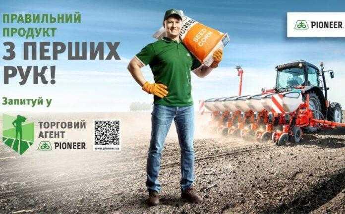 Пряма модель продажів продовжує забезпечувати зростання бізнесу Corteva Agriscience в Україні