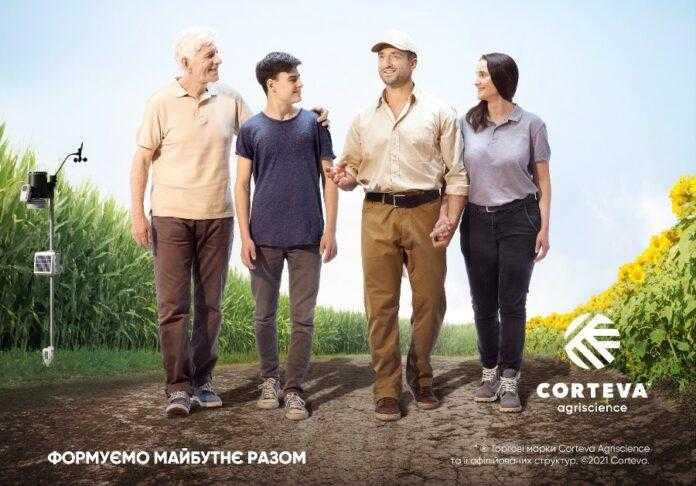 Corteva Agriscience представляє новий імідж провідного насіннєвого бренду Pioneer® в Україні