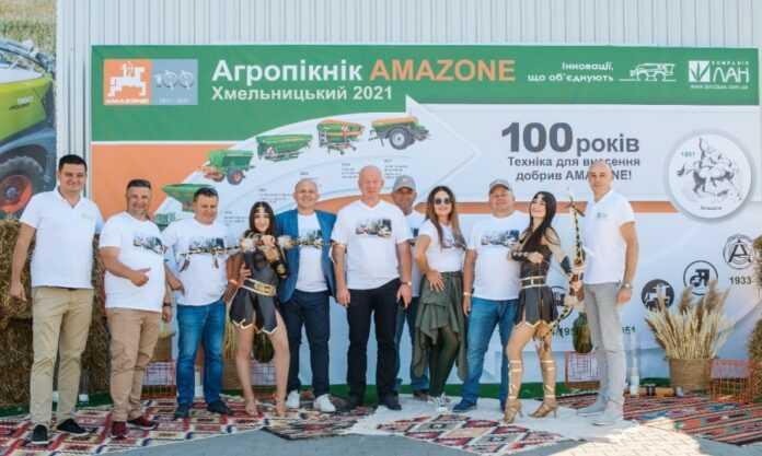 Agropiknik-Amazone-2021-demonstratsiya-krashhyh-tehnologij-ta-innovatsij-3
